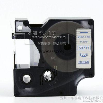 puty普贴 D1电子标签打印带53711透明底蓝字24mm色带碳带DYMO160