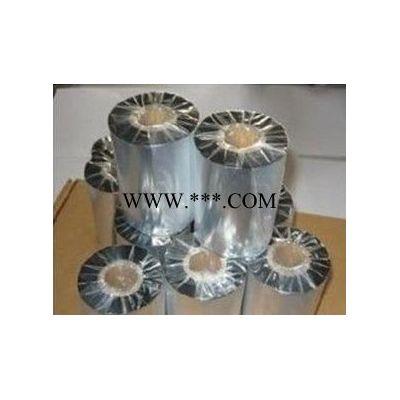 条码碳带-60MM*300M,可打印价格标签、服装吊牌、包装标签