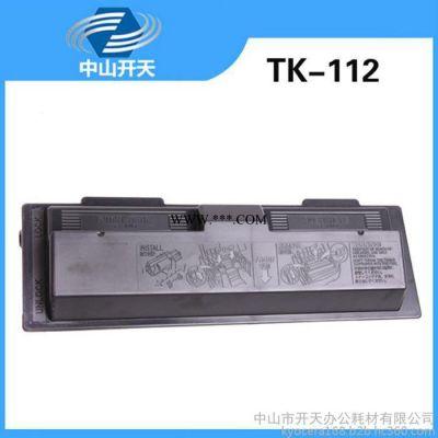 KYOCERA复印机黑色碳粉盒TK-112适用于KYOCERA复印机