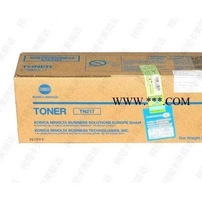 原装 柯尼卡美能达 TN217墨粉盒 碳粉BH223/283/7828 复印机耗材