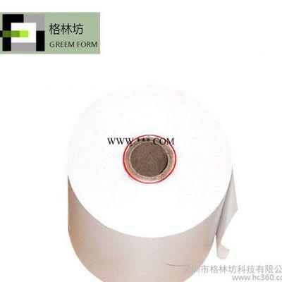 深圳格林坊 定制 银联刷卡机双涂热敏纸 传真热敏打印纸210