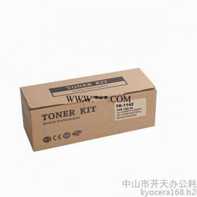 KYOCERA复印机黑色碳粉盒TK-1142适用于KYOCERA复印机