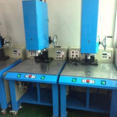 供应15K4200W超声波焊接机 超音波塑料熔接机 高频焊接机 线盘焊接机 碳粉盒焊接机
