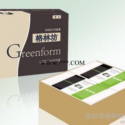 【格林坊】财务软件专用激光凭证打印纸80g241*140空白