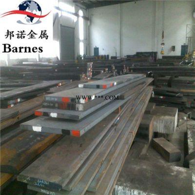 精加工模具SKH-9 2083高中低碳粉末圆钢工具轴承弹簧板材20crmnti
