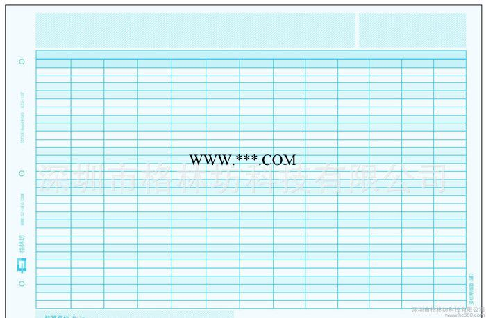 【格林坊】账簿打印纸财务用账簿 A4外币日记账明细账