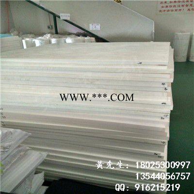 供应聚四氟乙烯板 加石墨、加碳粉PTFE板 无杂质铁氟龙板