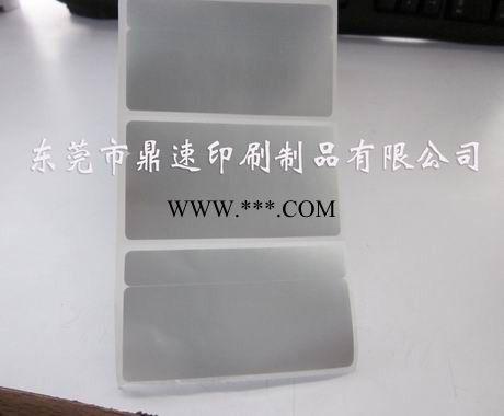 供应富洲70MM*35MM防油条码打印纸,模型展览标贴纸