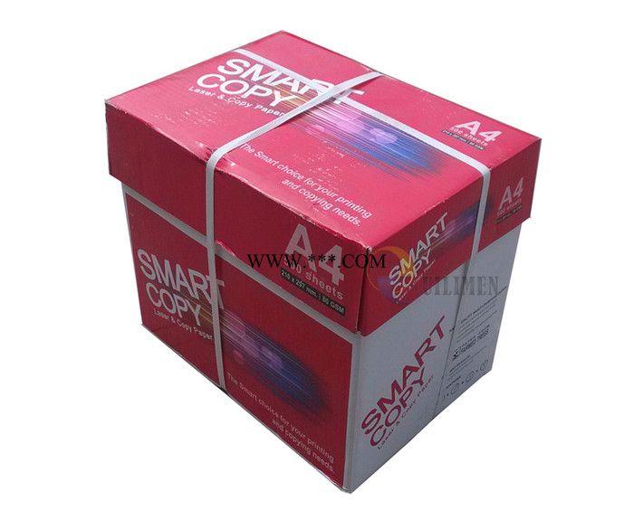 供应smart copy 80gA3复印纸打印纸