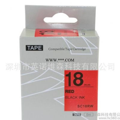 EPSON爱普生/锦宫标签机色带18mm标签打印纸国产lw-