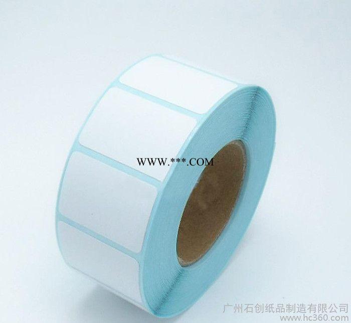 30*20*800张 热敏标签纸不干胶条码纸 D3020条码打印纸贴纸
