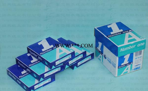 【田木纸业】工厂直销高质量纯木浆A4静电复印纸/打印纸