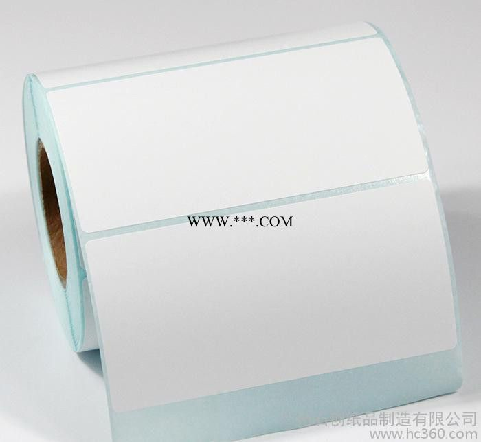 热敏标签纸100*50*500张 条码打印纸 不干胶条码纸 专业定做