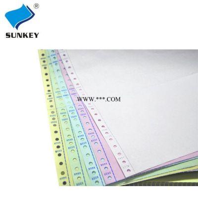 厂家特销 双旗针式电脑打印纸单联二联三联四联五联六联定制印刷
