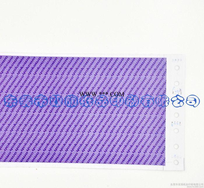 定制印刷241*93三联保密薪资单 四色针式打印纸电脑纸