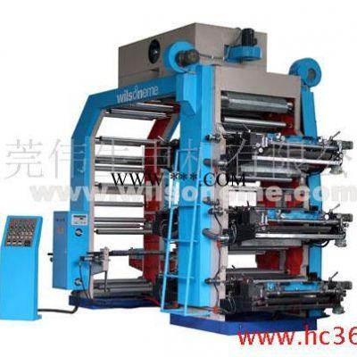 供应6色无纺布印刷机