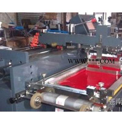 供应 全自动 无纺布 丝网印刷机 无纺布丝印机 丝网印刷机