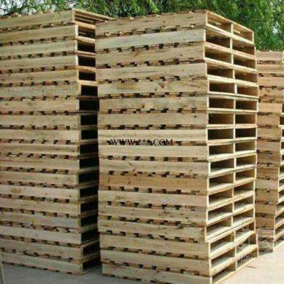 直销松木木托盘熏蒸木托盘胶合板托盘支持定做