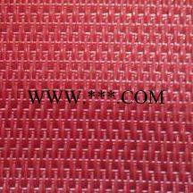 一恒网业生产无纺布网帘 聚酯成型网带 造纸过滤网