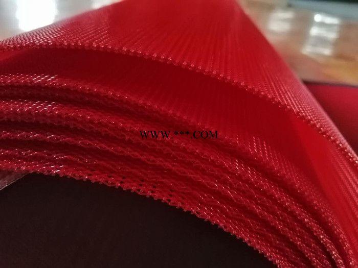 现货供应 纺粘无纺布网帘聚酯网帘 FZWL 22504 大透气量 全聚酯滤网
