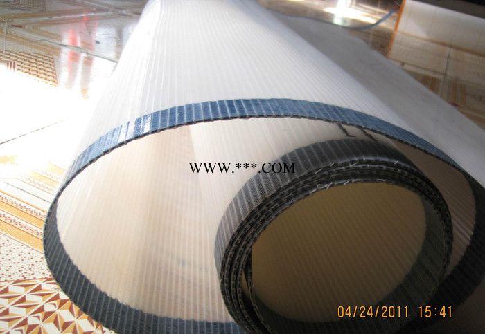 一恒聚酯成型网、高效聚酯抗静电网、防粘无纺布网帘