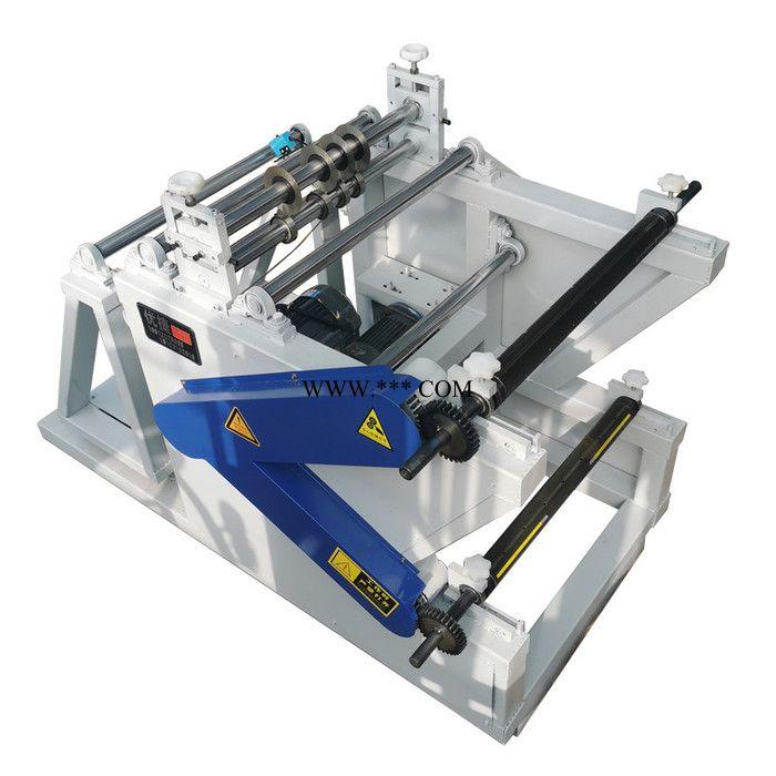 分切复卷机 熔喷布分切复卷机 无纺布分切复卷机 分切机