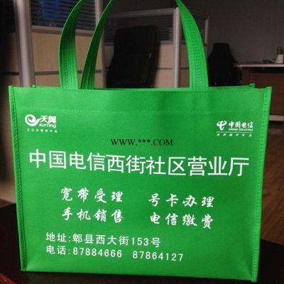 环雅 广告袋无纺布环保袋 可印刷定制免费设计LOGO