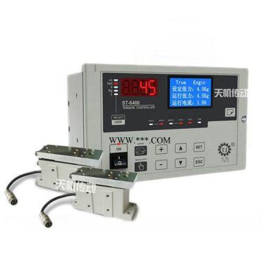 中山汕头张力控制器 东莞江门橡胶机自动恒张力控制器无纺布机