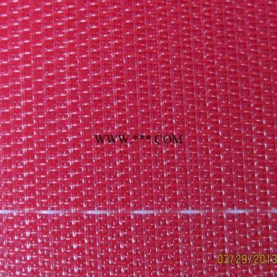 一恒网业生产水刺圆鼓网带 水刺无纺布网帘 聚酯输送带