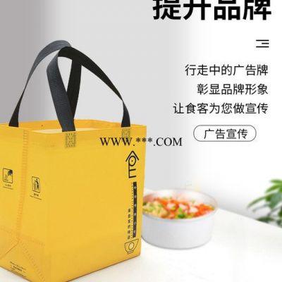 无纺布手提袋 定制定做印刷logo 培训班覆膜环保袋 服装店购物袋 环保购物袋