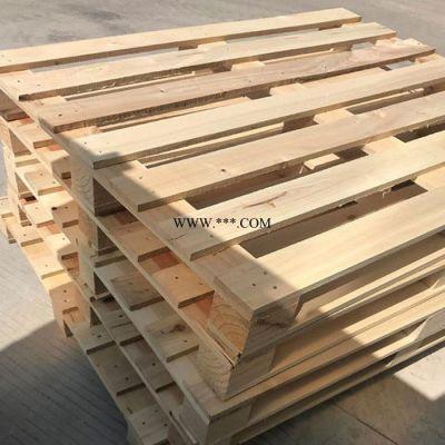 江苏泰州、扬州江都厂家 供应11001100 熏蒸出口木托盘