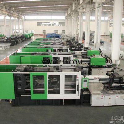 山东通佳重工有限公司专业供应塑料托盘专用设备-