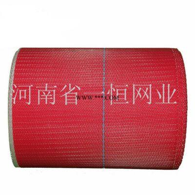 ** 生产耐高温 红色纺粘无纺布网帘 SMS网帘 聚酯网帘批发零售