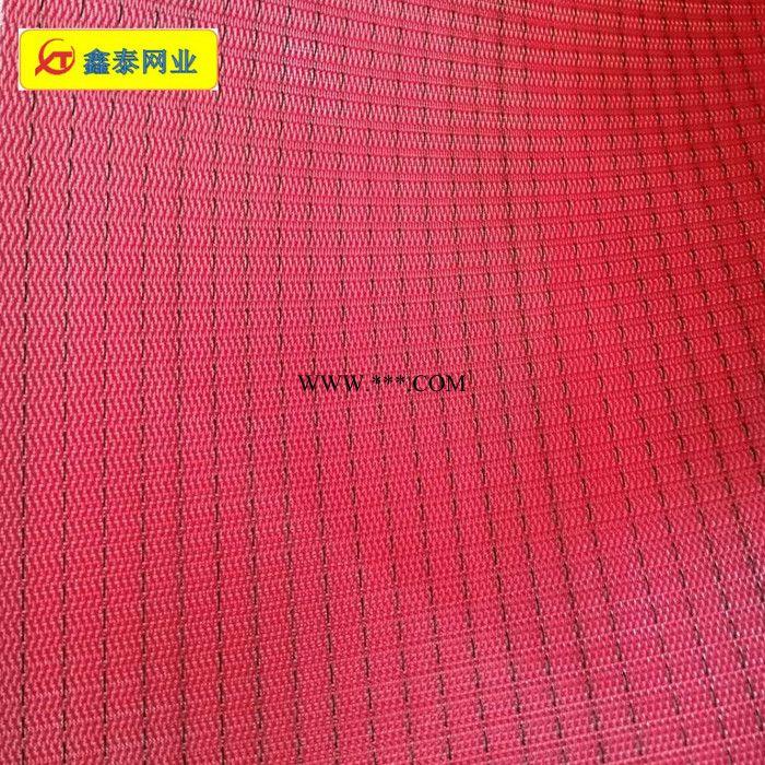 现货供应 纺粘无纺布网帘聚酯网帘网带FZWL 4106抗静电 大透气量 全聚酯滤网