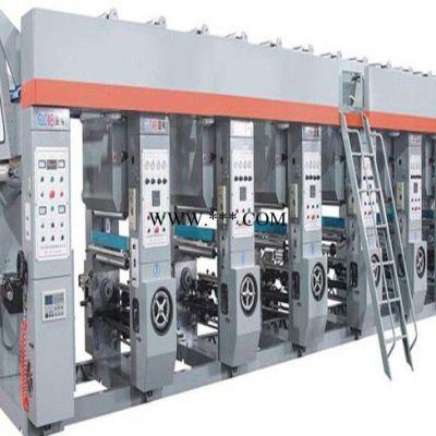 直销 编织袋印刷机 全自动一体化无纺布印刷机 专业制造