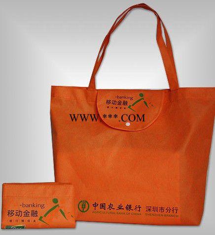 佳 宝 钱包无纺布袋定做印刷 折叠手提袋 环保手提袋 折叠环保袋 钱包手提袋