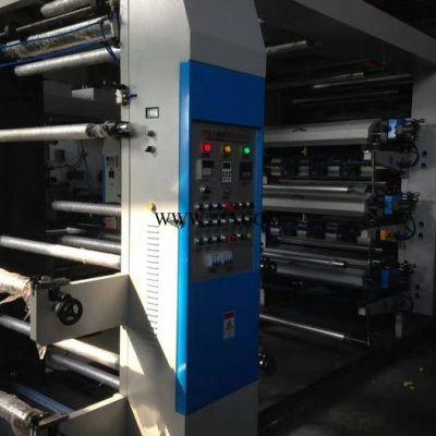 无纺布印刷机 柔性无纺布印刷机 无纺布印刷机生产商
