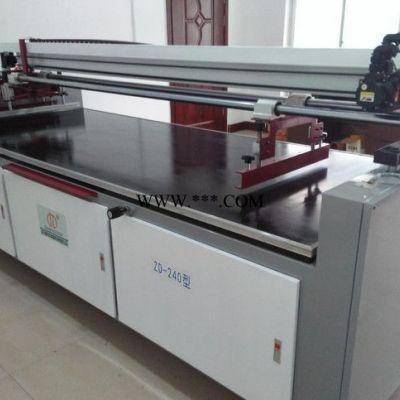 【直销】广东升级版春联印刷机 无纺布印刷机 瓦当图印刷机