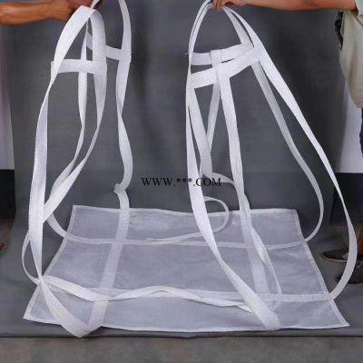 吨袋聚仁集装袋1吨吨袋软托盘加厚1.5吨吨包全新吨包袋耐磨吨袋软托盘吨位袋危废袋9090110吨袋