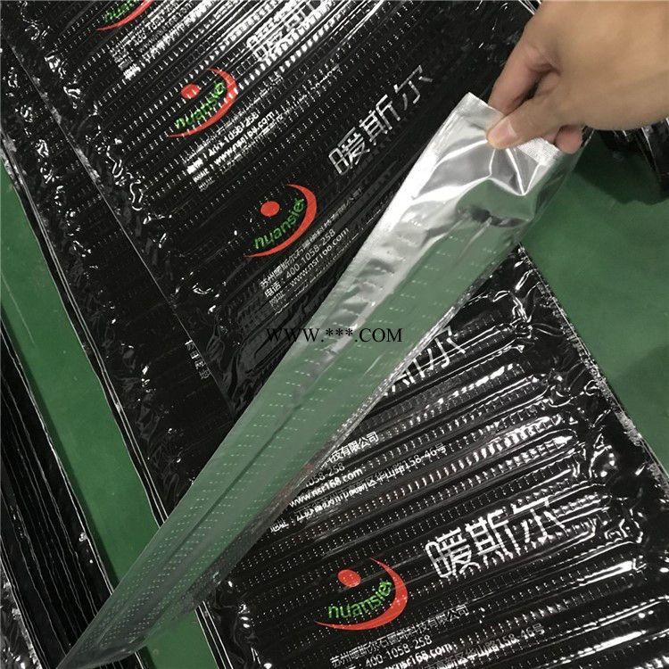 供应地暖专用无纺布反射膜 铝箔镜面反射膜