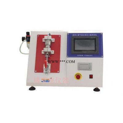 口罩气体交换压力差测试仪纺织材料气体交换压力差无纺布试验机