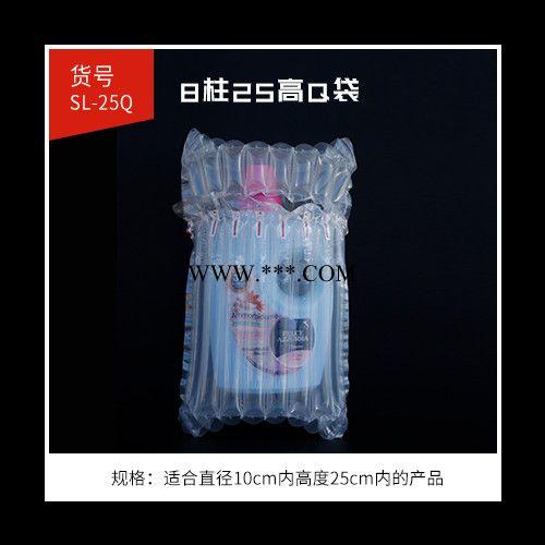 8柱25高洗洁精气柱袋卷材充气缓冲防震快递包装袋防摔气泡柱批发