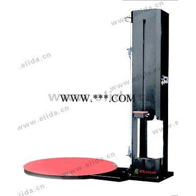 依利达ELIDA阻拉自动薄膜缠绕机|AF-2000A阻拉伸缠绕包装机/栈板裹包机/托盘裹膜机/伸缩膜捆扎机