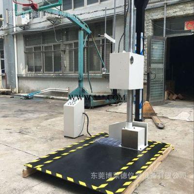 包装袋跌落试验机/软包装袋跌落测试机/包装袋跌落测试仪