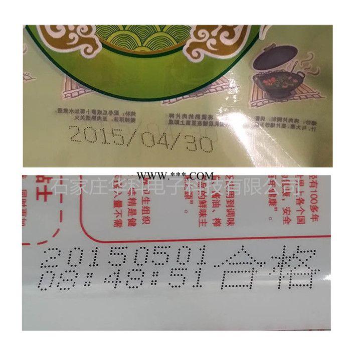 小字符喷码机智能自动打码机食品包装袋 管材 电线易拉罐生产日期保质期批号包装点阵状打码机流水线