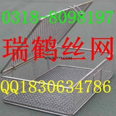 器械清洗筐  器械打包篮  器械清洗托盘  器械消毒托盘   标准灭菌网篮筐