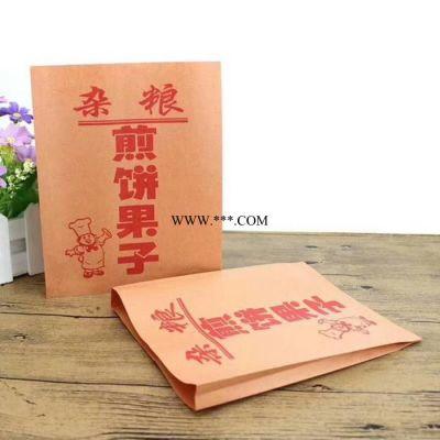 包装袋包装纸袋厂家河北衡水冀州