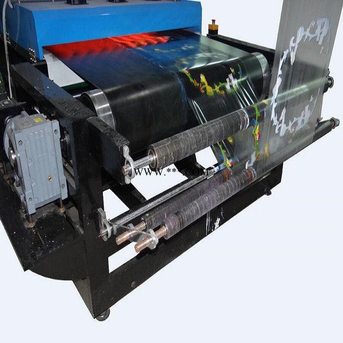 冠达自动导带丝印机   可定制    包装袋印花机   印刷机   印花机   丝网印刷机