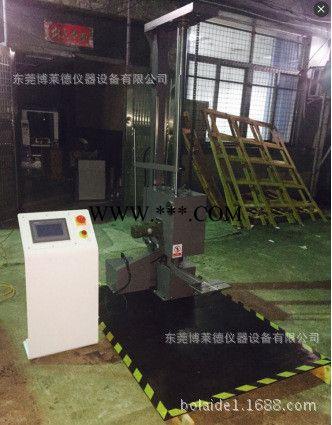 水泥包装袋跌落试验机/水泥包装跌落测试机/