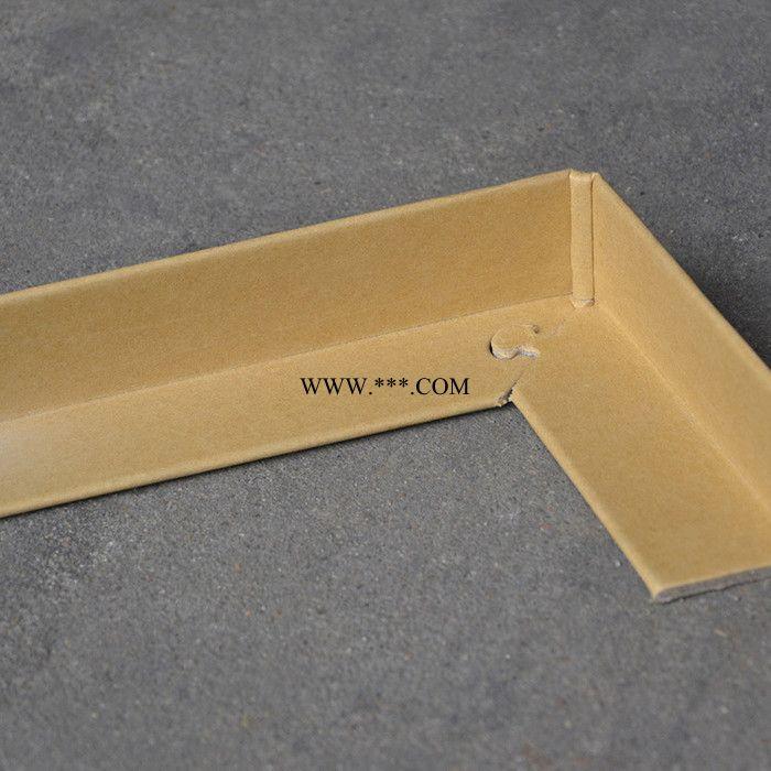 天得 **防滑纸护角批发 家电纸护角  防撞纸箱托盘边角纸